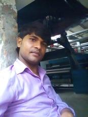 Manoj Kumar Vishwakarma