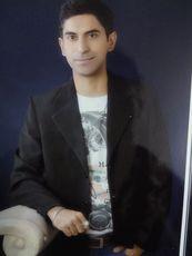 Kamal Menghani