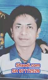 Rajesh 9824424288