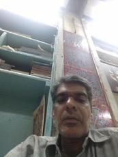 Deepak Manohar Manjal